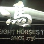Eight Horses Tea Shop