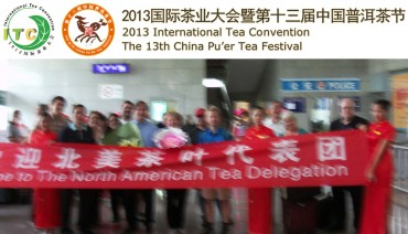 13th Puer Festival/International Tea Convention