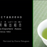 Japanese tea exporter video